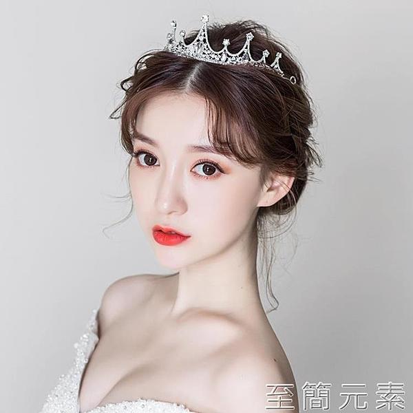 新娘頭飾新款皇冠飾品森系仙美王冠超仙公主婚紗白紗結婚髮飾