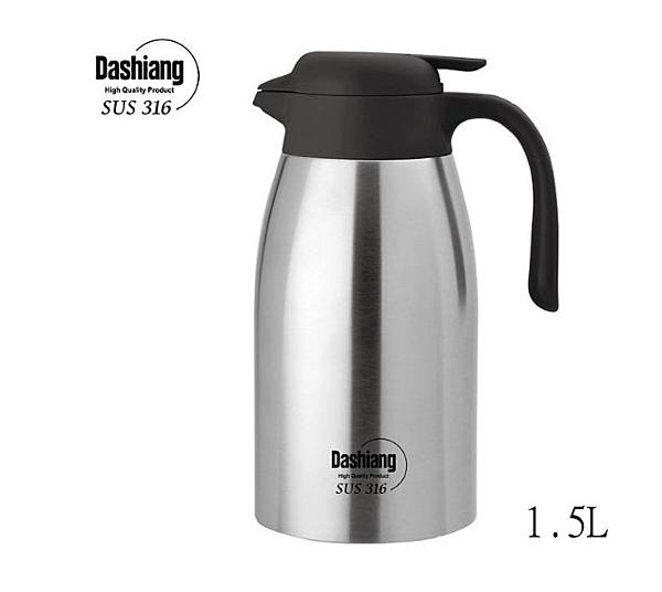 Dashiang 真水不銹鋼 超真空保溫壺 1.5L 水壺 不銹鋼壺