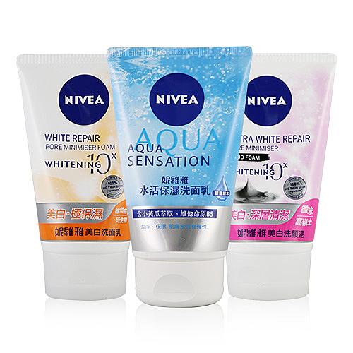 NIVEA妮維雅 水活保濕洗面乳/美白洗顏泥 100g【BG Shop】2款可選