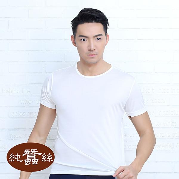【岱妮蠶絲】GO2020N純蠶絲42針110G短袖衛生衣(白色)