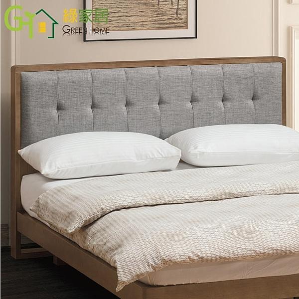 【綠家居】謝米德 淺胡桃5尺亞麻布實木雙人床頭片(不含床墊)
