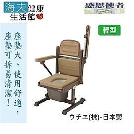 【海夫健康生活館】好好洗移動廁所 移動廁所 輕型 扶手可掀式 日本製(T0456)