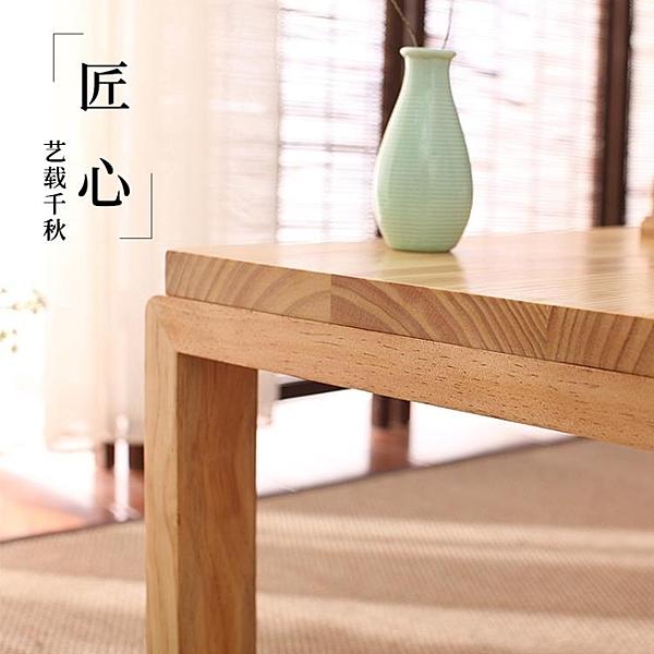 茶几 日式榻榻米茶幾 實木飄窗桌 禪意茶桌 簡約陽臺小茶幾 松木炕桌