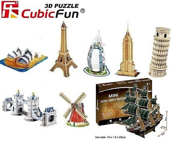 海夫健康生活館_樂立方3D立體拼圖8款 兒童玩具 迷你建築模型 風靡歐美
