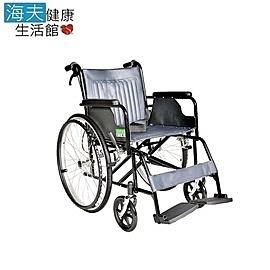 【海夫健康生活館】頤辰 鐵製 加強型座後背墊 PVC A款 24吋輪椅(YC-809PVC)