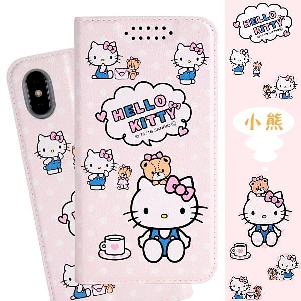 【Hello Kitty】iPhone X 甜心系列彩繪可站立皮套(小熊款)