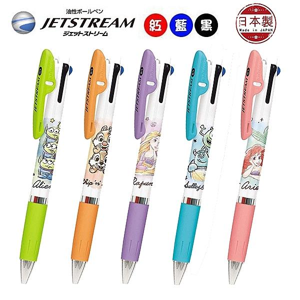 【三菱 迪士尼三色筆】Jetstream 迪士尼 三色筆 0.5mm 日本製 該該貝比日本精品