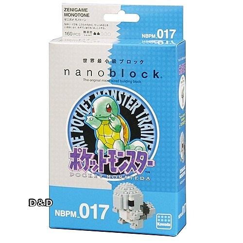 《 Nano Block 迷你積木 》【 神奇寶貝系列 】 NBPM - 017 傑尼龜黃版 ╭★ JOYBUS玩具百貨