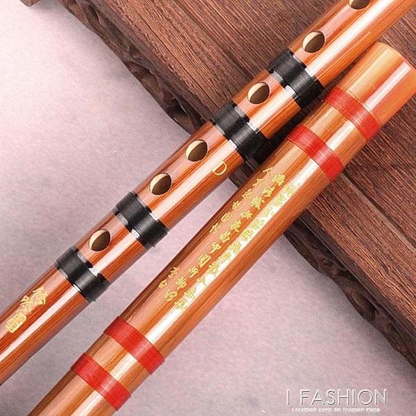 伶吟樂器E初學苦竹笛子成人C零基礎高檔專業橫笛D演奏G兒童F調紫-享家