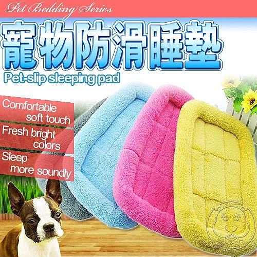 【??培菓寵物48H出貨??】素色絨毛寵物圍護防滑睡墊S號40*27CM顏色隨機出貨