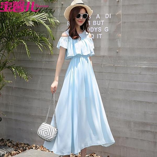 雪紡洋裝顯瘦夏季長裙波西米亞中長款裙子圓領沙灘裙女