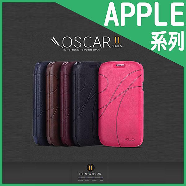※【福利品】卡來登/Apple iPhone 4/iPhone 5/5s/SE 域二系列側翻皮套/保護套/保護殼/皮套/手機套