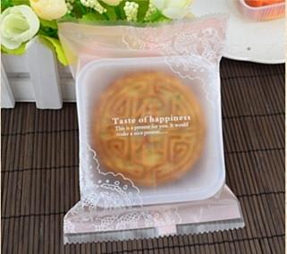 95入 粉色蕾絲 80g月餅包裝袋+內托 烘焙蛋黃酥手工餅乾【D020】糖果 婚禮小物 綠豆糕 鳯梨酥塑膠盒