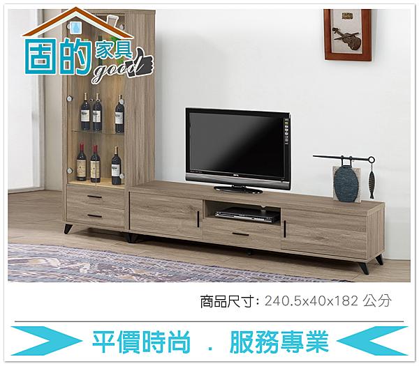 《固的家具GOOD》422-4-AJ 珂琪8尺L櫃/全組【雙北市含搬運組裝】
