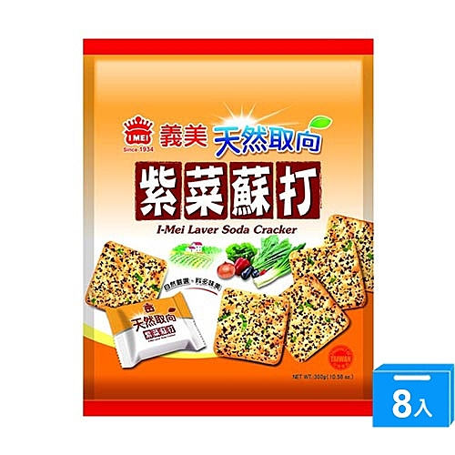 義美袋裝天然取向紫菜蘇打300g*8【愛買】