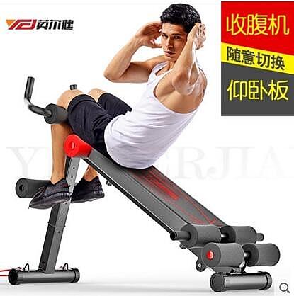 英爾健 健腹器腹肌訓練器美腹過山車立式滑翔收腹機美腰機健身器
