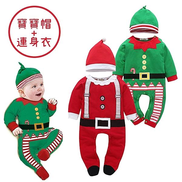 長袖連身衣 聖誕老人 連身兔裝 + 聖誕帽 兒童cosplay 扮演服 戲劇表演 SK2030 造型服 童裝