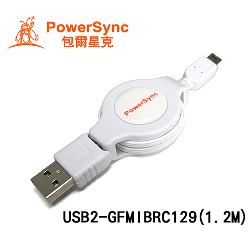 PowerSync 群加 A公對Micro USB傳輸充電兩用易拉線 (白) (1.2M) USB2-GFMIBRC129