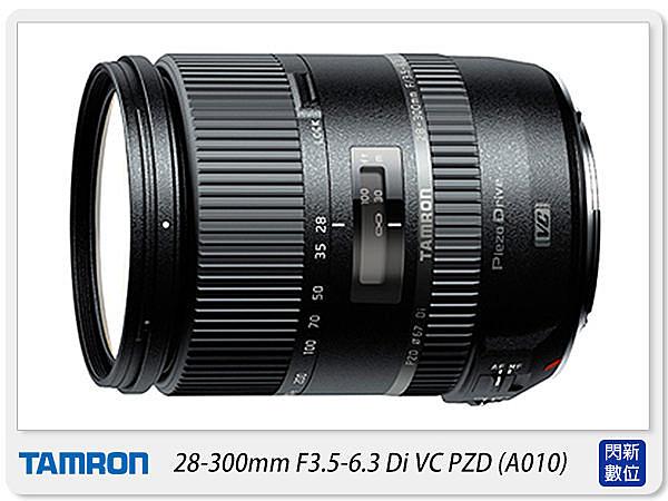 Tamron 28-300mm F3.5-6.3 Di VC PZD 新版(28-300,A010,俊毅公司貨)【0利率,免運費】