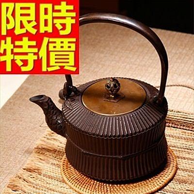 日本鐵壺-一團竹養身南部鐵器鑄鐵茶壺 64aj34【時尚巴黎】