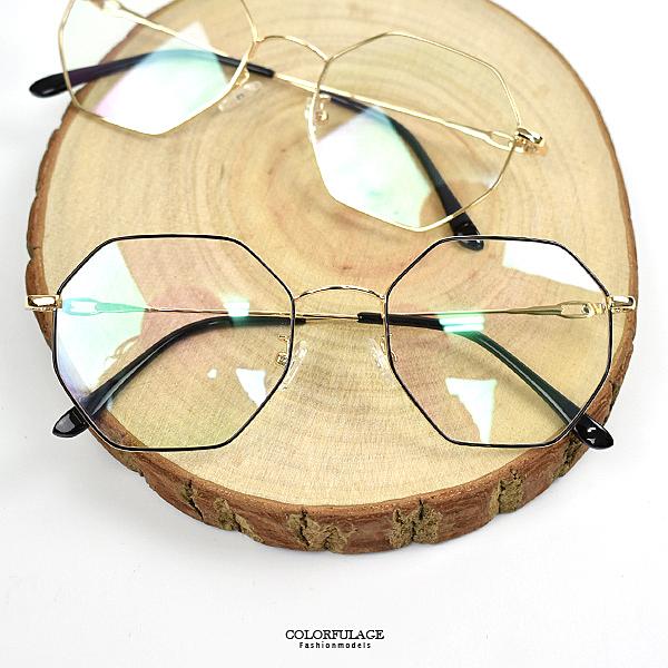 鏡框 日系金屬不規則框平光眼鏡NY414