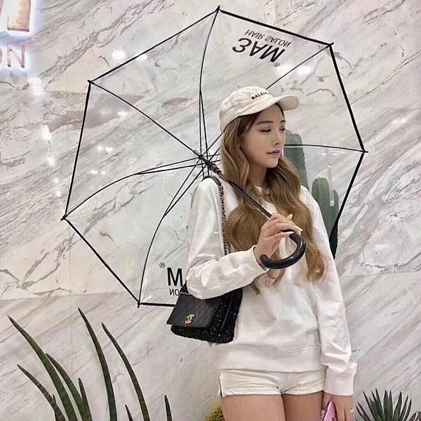 加厚大號漸變彩色透明雨傘男女創意長柄自動傘  夏季新品 YTL