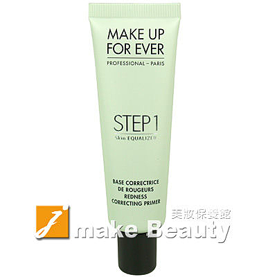 MAKE UP FOR EVER 第一步奇肌對策-完美潤色(30ml)#5綠色《jmake Beauty 就愛水》