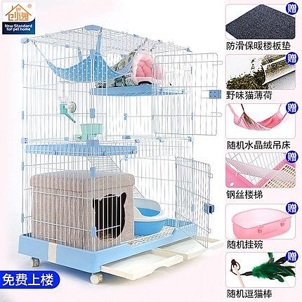 M-中型 貓籠子 貓別墅 貓咪籠子 二層三層大號貓咪用品寵物貓舍貓籠別墅 快速出貨