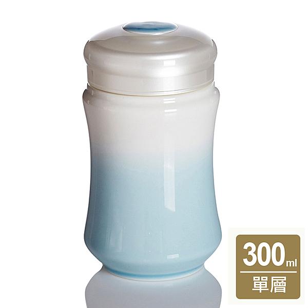 《乾唐軒活瓷》微笑曲線隨身杯 / 小 / 單層 /  白淺藍