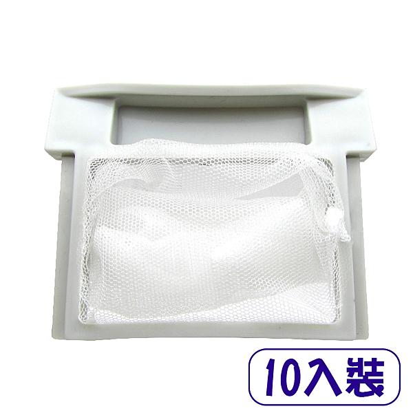 【SONY 三洋】(10入裝) SYL(小) 洗衣機濾網/棉絮過濾網