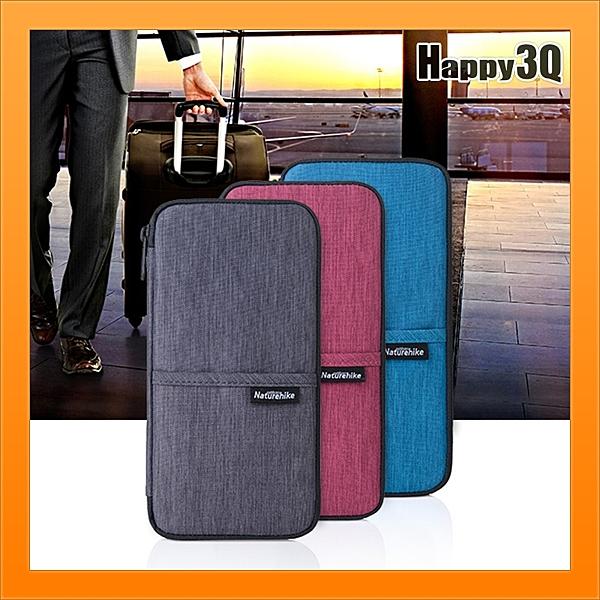 護照包證件袋護照夾護照套護照本收納大容量多功能出國旅遊-藍/灰/紅【AAA5081】預購