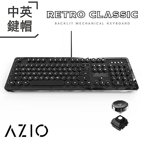 AZIO RETRO CLASSIC ONYX 復古 打字機鍵盤 黑色白光 中文/英文