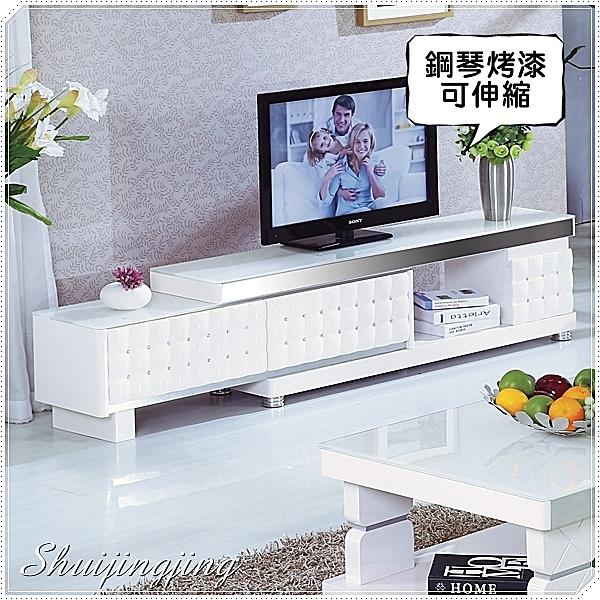 【水晶晶家具/傢俱首選】JF0704-1波鑽160-260cm鋼烤白強玻可伸縮電視長櫃