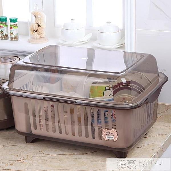 塑料碗櫃大號廚房歐式多功能家用放碗筷收納箱帶蓋碗碟瀝水收納盒 YTL  牛轉好運到