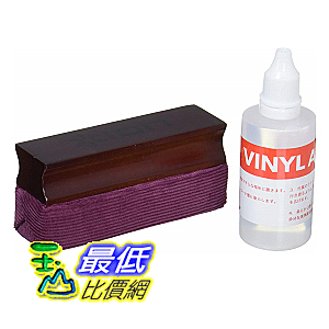 [美國直購] ION Vinyl Alive Professional Vinyl Cleaning Kit 黑膠唱盤 清潔組 _z06