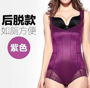 薄款加強型產後束身衣連體四季薄款重壓型收腹衣-mov2014