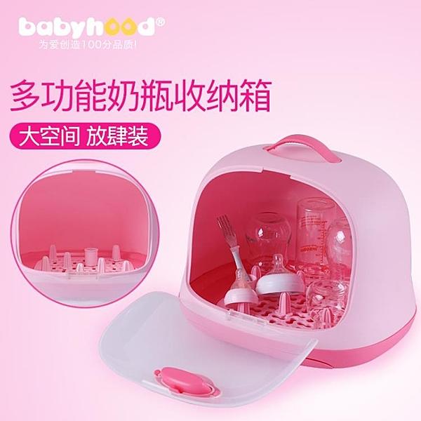 快速出貨 世紀寶貝奶瓶收納箱大號寶寶餐具收納盒奶瓶架嬰兒奶瓶帶蓋收納盒
