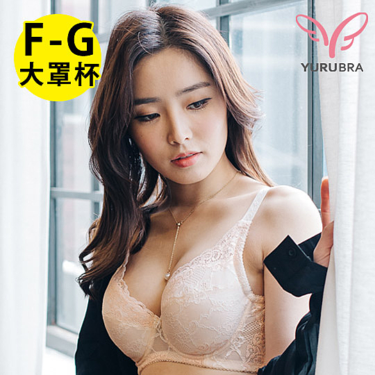 【玉如阿姨】柯夢波丹內衣。F.G罩-大罩杯-機能-撫平-包覆-台灣製。※0464膚