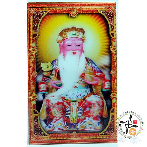 福德正神A13立體3D卡5X9cm + 增益財富事業順利(黃)香包 *2 【十方佛教文物】