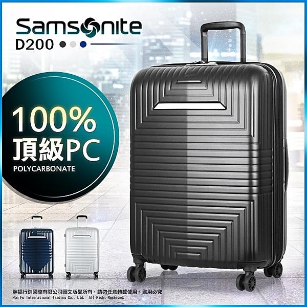 《熊熊先生》Samsonite新秀麗 行李箱 28吋 DK0 可擴充 D200 八輪 旅行箱 出國箱 拉桿箱 詢問另優惠