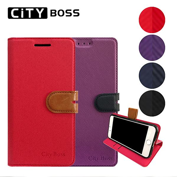【十字紋/斜紋 撞色系列】5.2吋 HTC U Play 支架/可站立/手機殼/保護殼/手機套/保護套