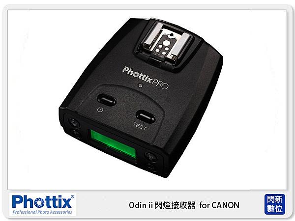 【分期零利率】Phottix Odin II 閃燈 接收器 FOR CANON 89072(公司貨)