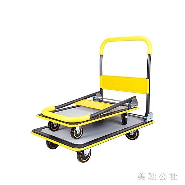 倉庫平板車搬運車鋼板辦公家用手推車便攜四輪折疊拖車小推車拉貨CC4983『美鞋公社』