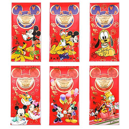 迪士尼系列金飾-黃金元寶紅包袋單入裝-狗年