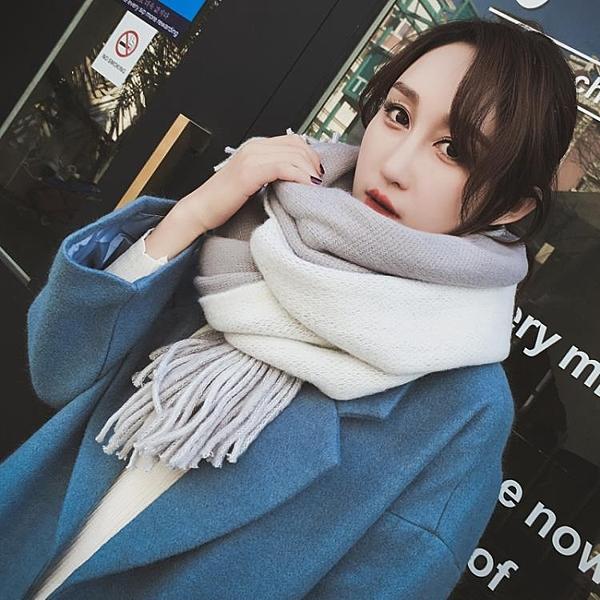 秋冬季圍巾女韓版百搭長款加厚