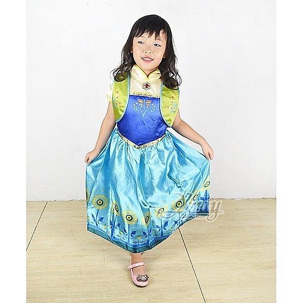 節慶王【W380006】安娜長裙(藍衣太陽花),冰雪奇緣/化妝舞會/萬聖節/聖誕節/兒童變裝