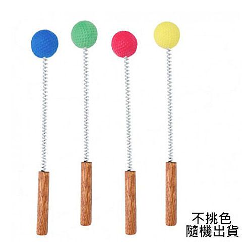 網品舒壓彈力球/穴道刺激/促進血液循環/不挑色