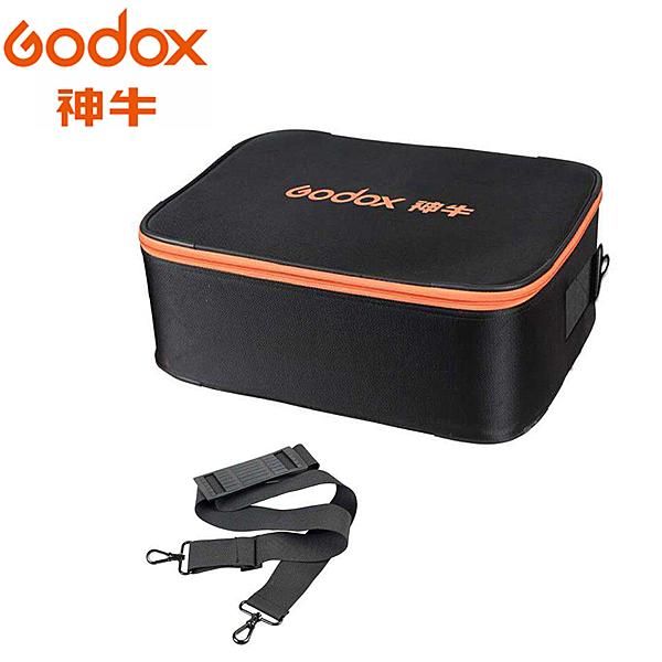 ◎相機專家◎ Godox 神牛 CB-09 CB09 攝影專用器材箱 棚燈 燈箱 AD600 AD360適用箱包 公司貨
