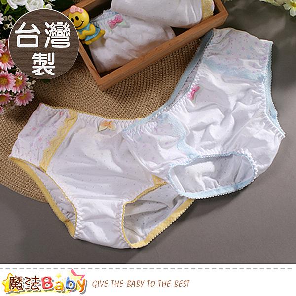 女童內褲(四件一組) 台灣製女童三角內褲 魔法Baby