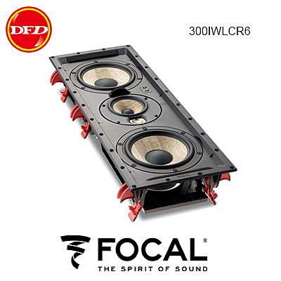 法國 FOCAL 300 IWLCR6 崁入式喇叭
